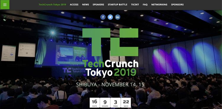 TechCrunch Tokyo2019top画像