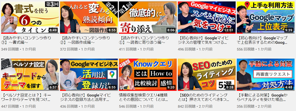 Faber CompanyのYouTubeチャンネル「ミエルカチャンネル」の画像