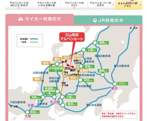 hankyu-travel004